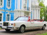 Аренда прокат заказ лимузина кабриолета в Ростове