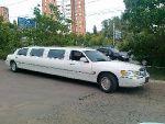 Аренда / прокат заказ лимузинов в Ростове