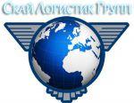 Авиаперевозки по всему миру. Таможенное оформление