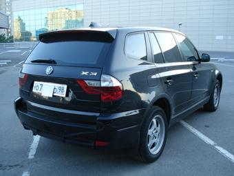 Bmw x3 подержанные автомобили
