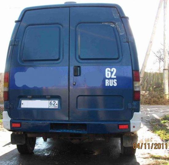 Автобазар украина купить авто газ